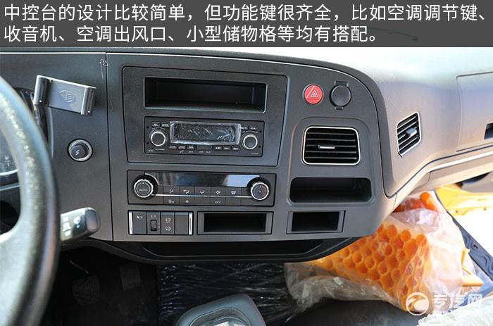 解放龙V2.0单桥国六拖吊联体清障车评测中控台