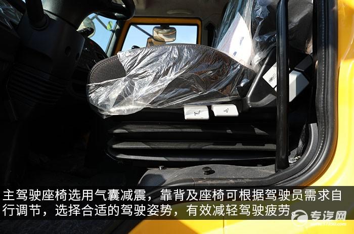 解放龙V2.0单桥国六拖吊联体清障车评测气囊座椅