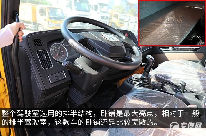解放龙V2.0单桥国六拖吊联体清障车评测驾驶室