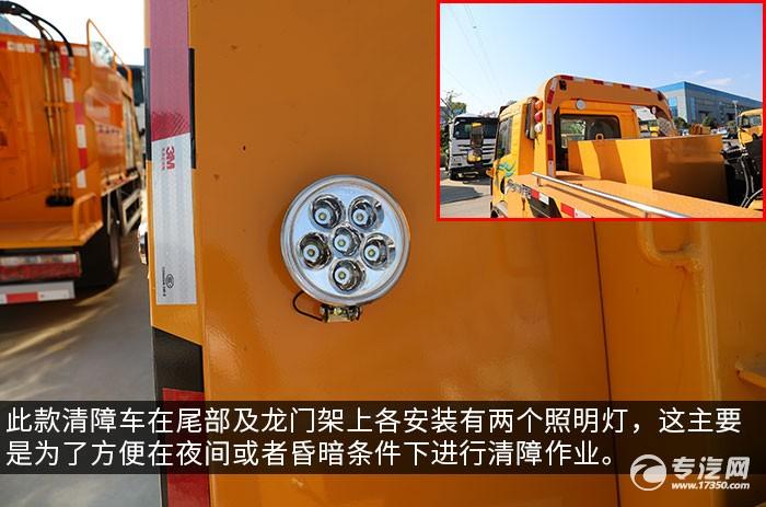 解放龙V2.0单桥国六拖吊联体清障车评测照明灯