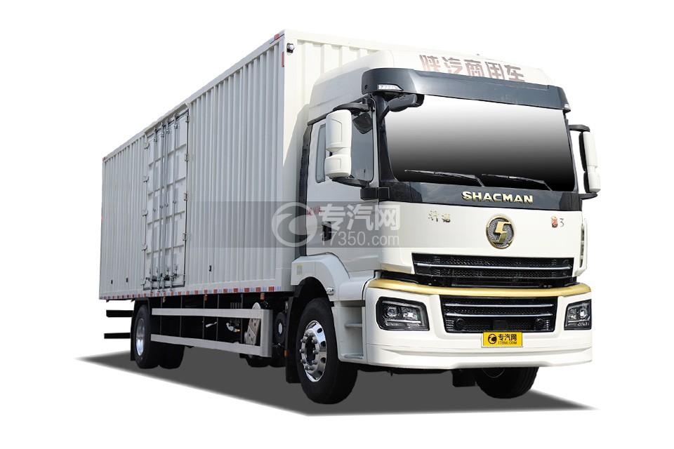 陜汽軒德翼3單橋國六9.8米廂式貨車(白色)