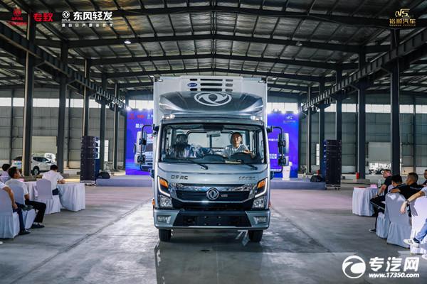 高端新款輕卡 東風凱普特K6星云4米2冷藏車亮相