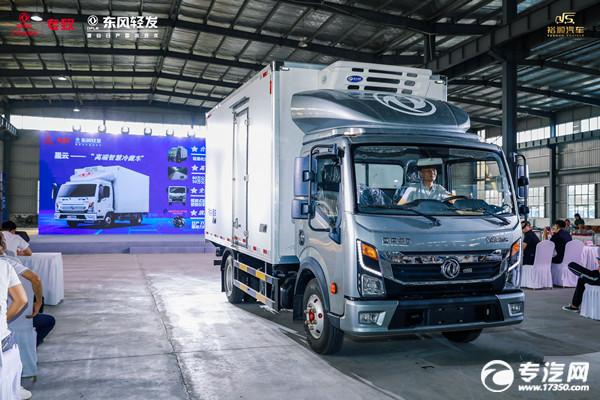 东风凯普特K6星云4米2冷藏车