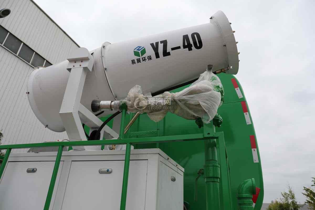 陕汽德龙新M3000前四后八国六40方绿化喷洒车带电子炮洒水炮