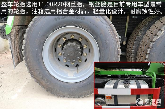 解放J6前四后八国六7.8方搅拌车评测轮胎、油箱