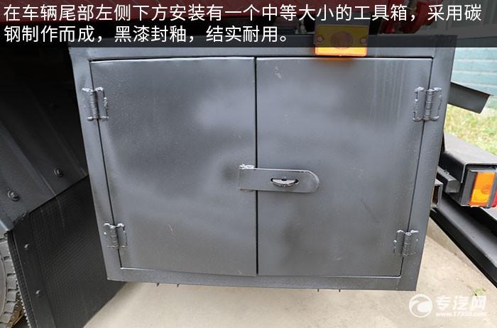 东风华神T3单桥国六12.92方清洗吸污车评测工具箱