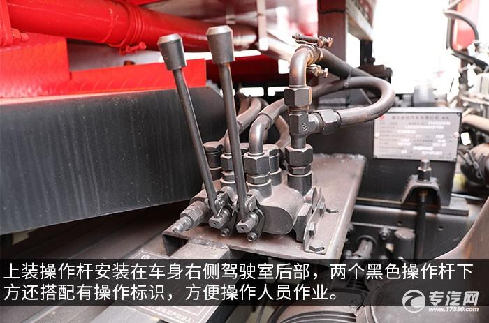 东风华神T3单桥国六12.92方清洗吸污车评测操作杆