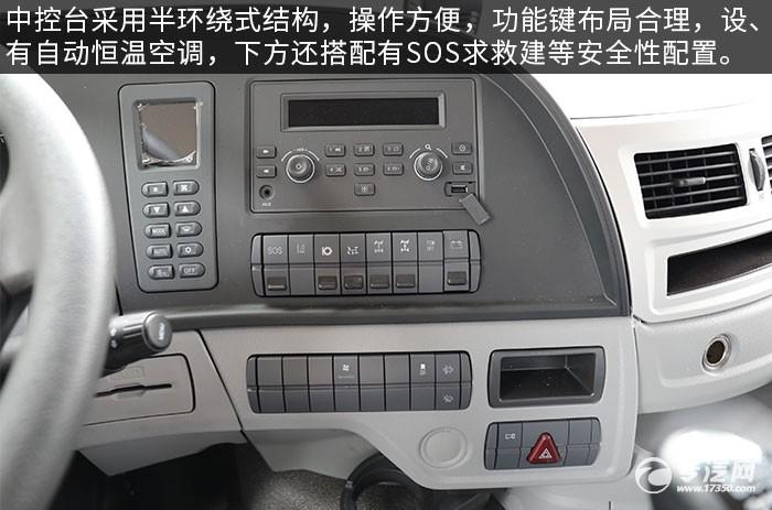 福田欧曼GTL前四后八国六运油车评测中控台