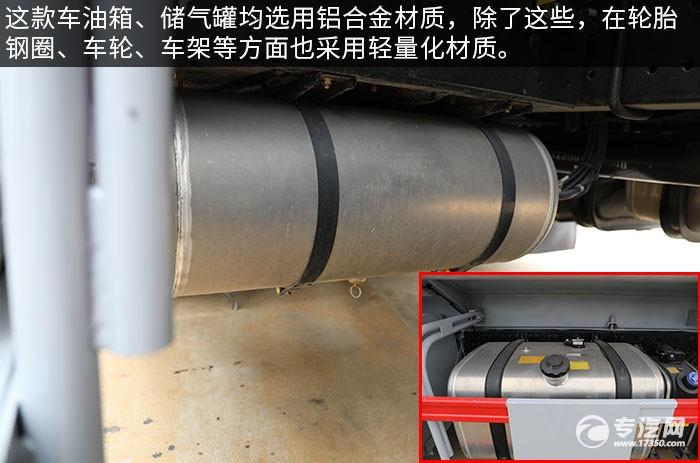 福田欧曼GTL前四后八国六运油车评测油箱、储气罐