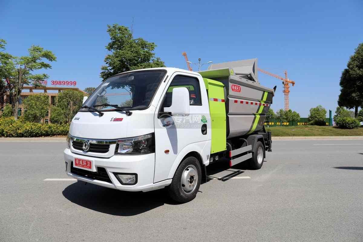 东风途逸国六纯电动无泄漏自装卸式垃圾车左前45度图