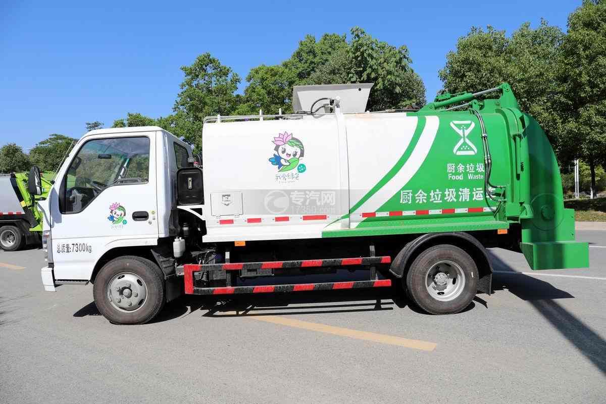 庆铃五十铃ELF国六餐厨式垃圾车侧面图