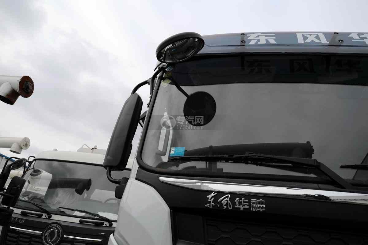 东风华神T5小三轴国六散装饲料运输车侧面图