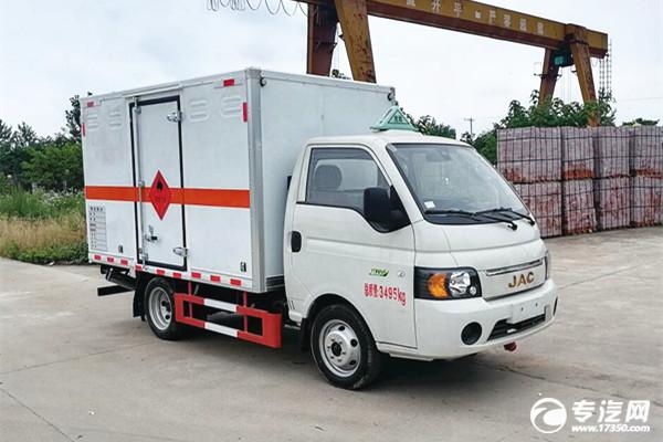 小型藍牌江淮康鈴X5國六危險品廂式運輸車多少錢?