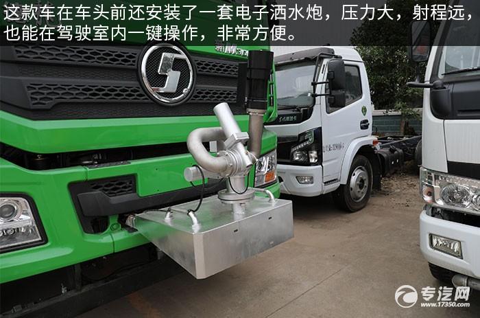 陕汽德龙新M3000前四后八国六40方绿化喷洒车评测