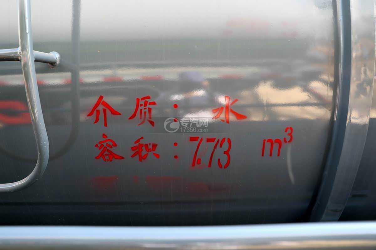 陕汽轩德翼6后双桥国六17.4方清洗吸污车细节