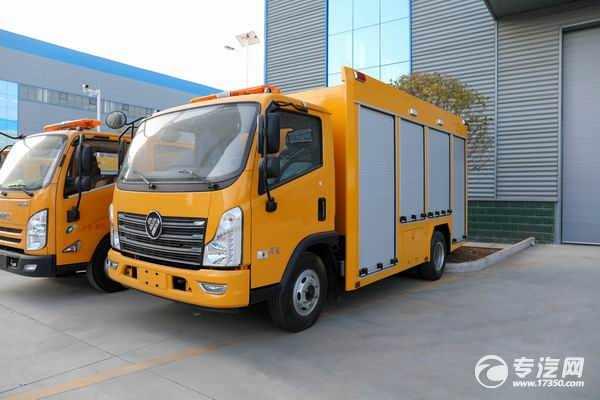 新車推薦,福田時代領航6國六工程救險車價格多少錢?