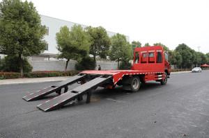 大運奧普力國六4.1米平板運輸車展示視頻