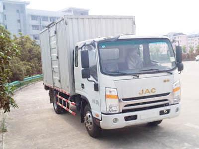 江淮牌HFC5043XXYP71K1C2型廂式運輸車