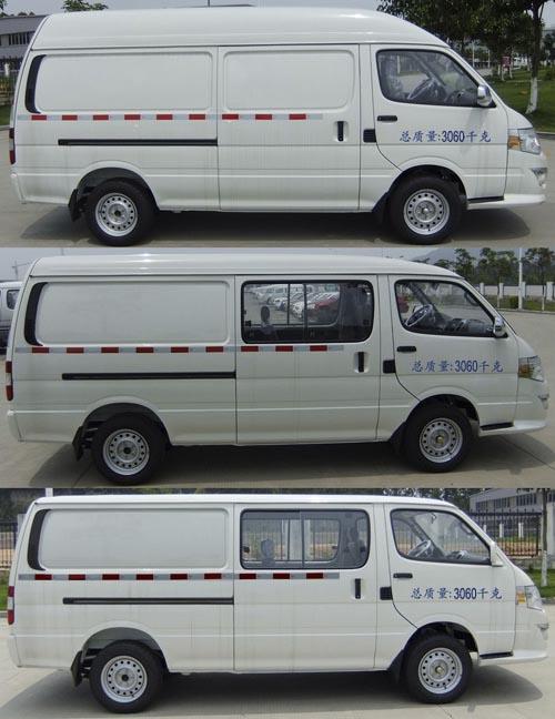 金龙牌XMQ5033XXY15型厢式运输车