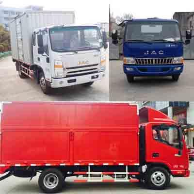江淮牌HFC5041XXYP73K4C3型廂式運輸車