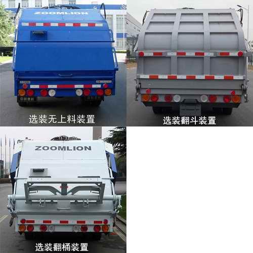 中联牌ZLJ5080ZYSJXE5型压缩式垃圾车