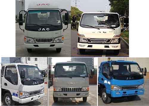 多士星牌JHW5040XXCHFC5型宣傳車