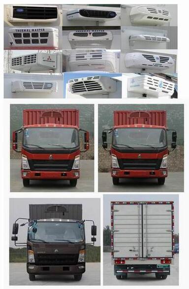 豪沃牌ZZ5047XLCF3315E145型冷藏车
