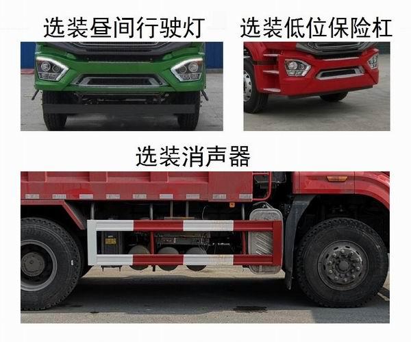 華威馳樂牌SGZ5250ZLJZZ6N型自卸式垃圾車