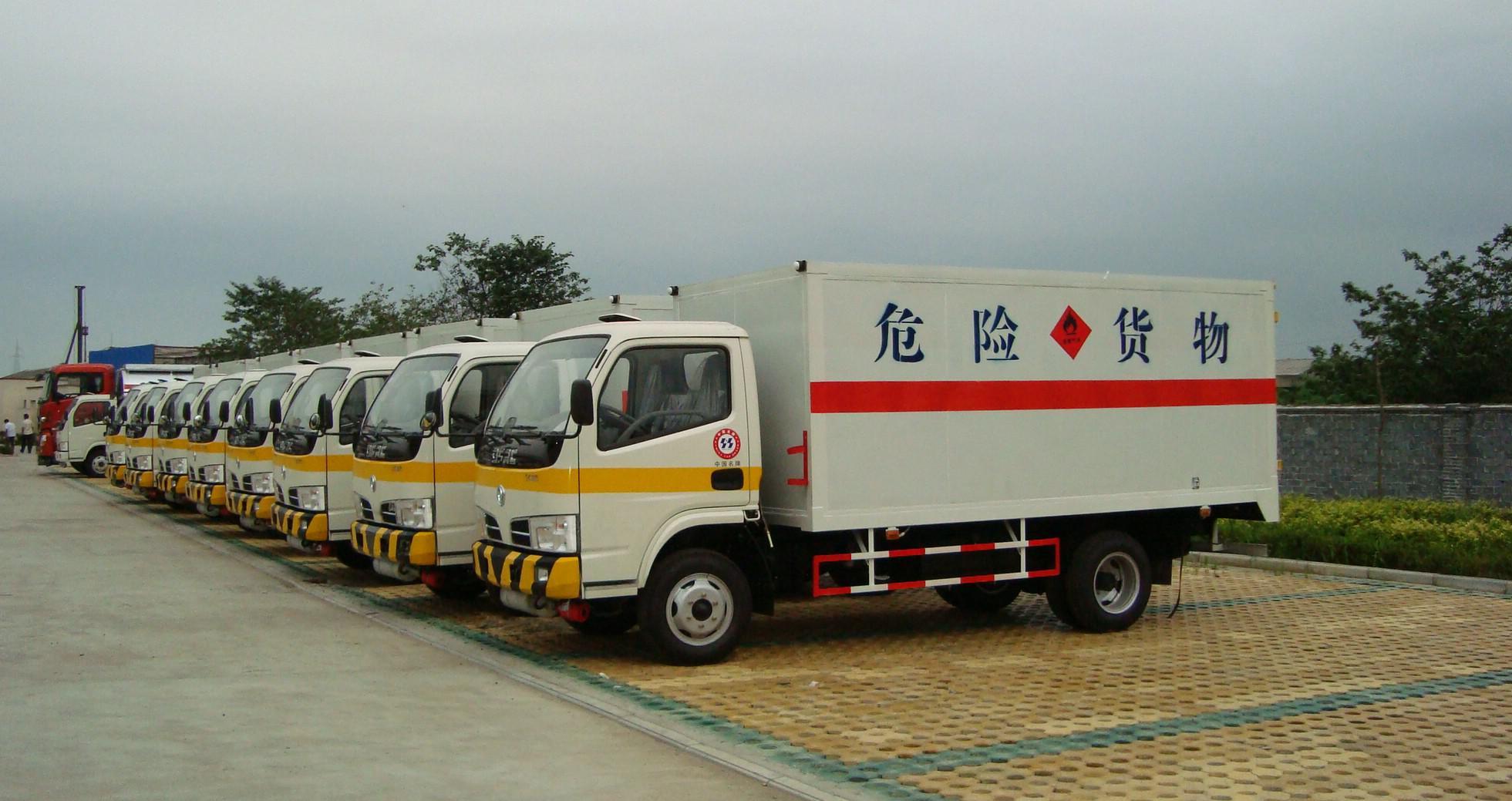 专汽网讲堂:危险货物运输相关必备知识