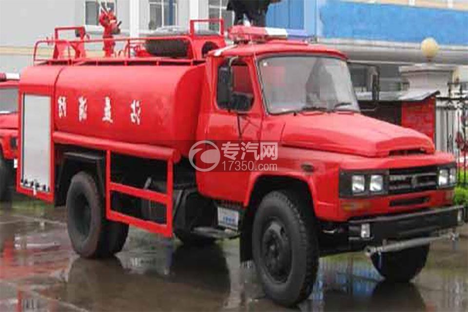 东风140尖头水罐消防车