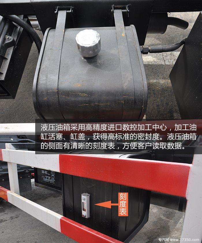 道路清障车零部件液压油箱及配有刻度表