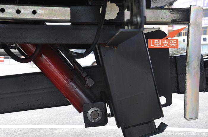 清障车零部件L型支架