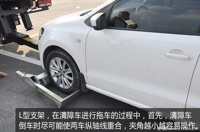 调整十字臂的前托架与被拖车的车轮宽度一致