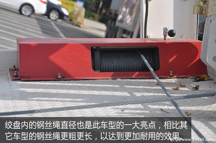 清障车零部件-绞盘内的钢丝绳