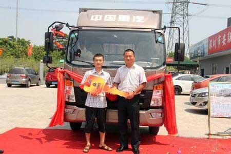 中国重汽轻卡配件成功跃为品牌亮点