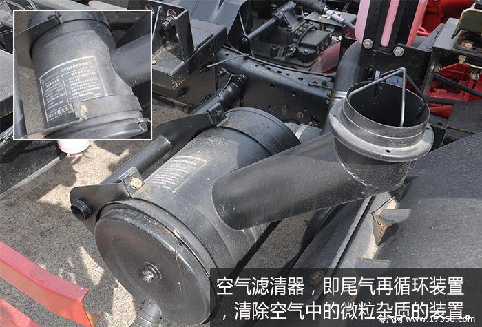 清障车空气滤清器