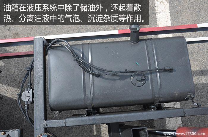 液压系统油箱