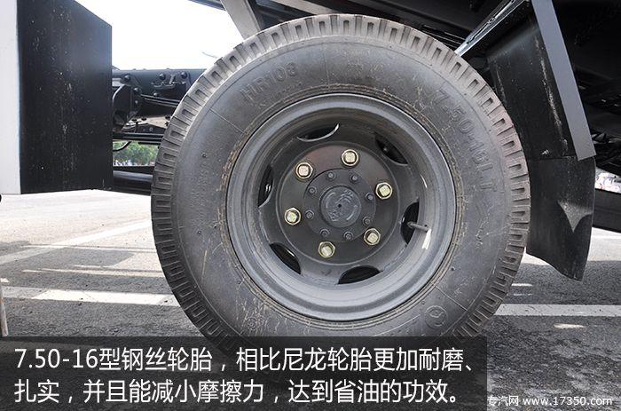 清障车钢丝轮胎
