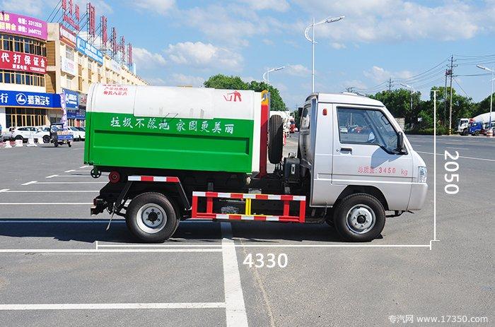 东风勾臂<a href='http://www.rlqcgs.com/LaJiChe/'>垃圾车</a>整车尺寸