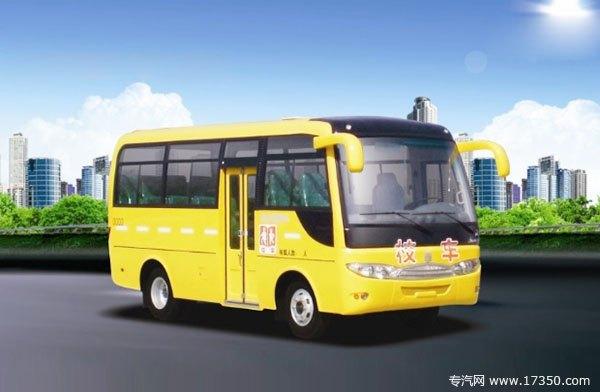 黑龙江省修订校车服务方案 护学生安全严查交通违法