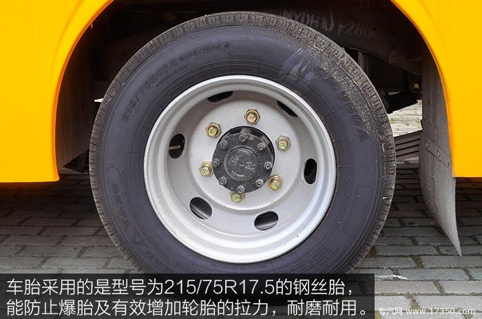 少林36座幼儿园校车的车胎