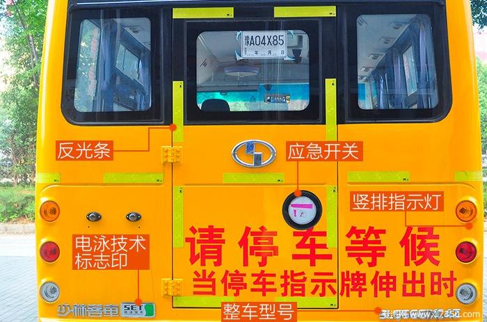 少林36座幼儿园校车后逃生门