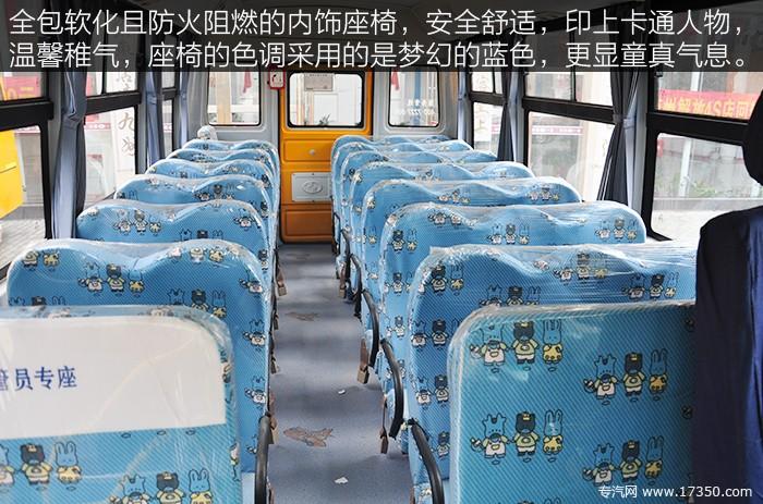 少林36座幼儿园校车座椅