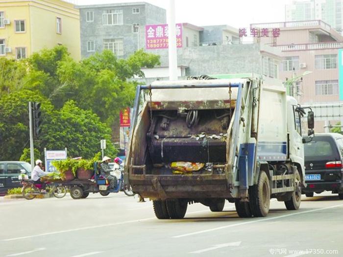 垃圾车漏水