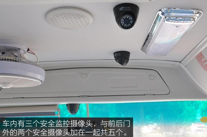 少林36座幼儿校车安全监控摄像头