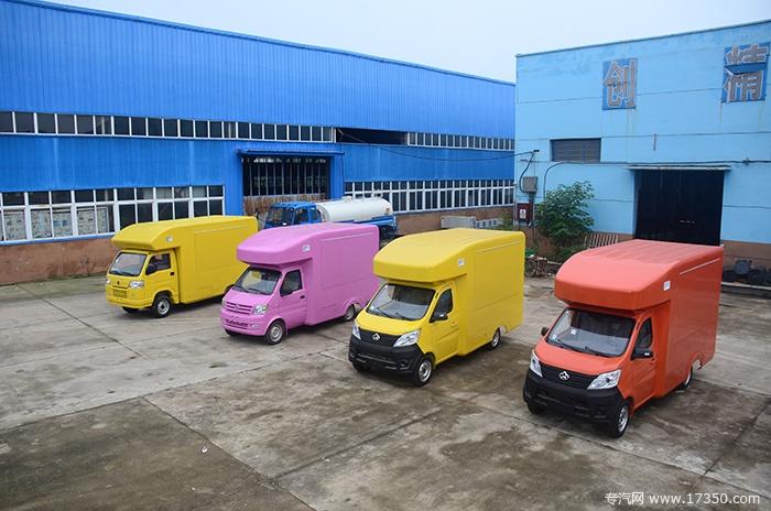 流动售货车常见问题解答
