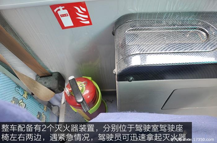 少林36座幼儿园校车灭火器装置2个