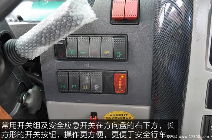 少林36座幼儿园校车常用开关组、安全应急开关