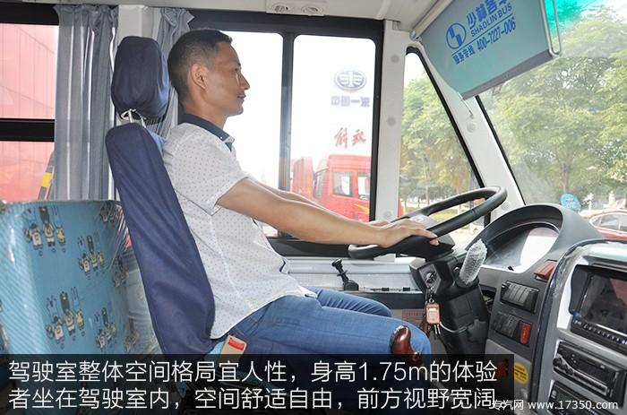 少林36座幼儿园校车驾驶室体验者