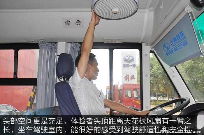 少林36座幼儿园校车驾驶室头部空间一臂之长